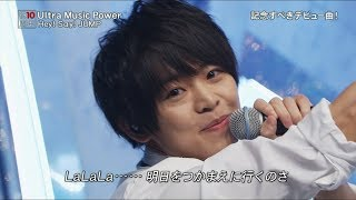 Ultra Music Power ウィークエンダー Precious Girl / Hey!Say!JUMP