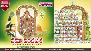 Namo Venkatesa     Juke Box    Ghantasala's Lord Venkateswara Swamy Songs