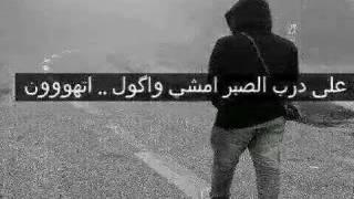 شعر حزين عن الحبيب   بعدني بعيني اشوفك اجمل الناس   اتمنه يعجبكم