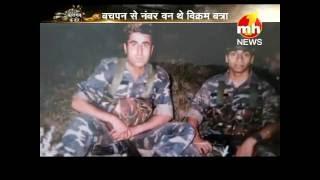 Best Documentary On Shaheed Cpt. Vikram Batra (Kargil War Martyr), Part-1