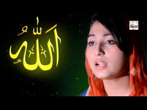 Xxx Mp4 HAMMD ALLAH ALLAH GULAAB OFFICIAL HD VIDEO HI TECH ISLAMIC BEAUTIFUL NAAT 3gp Sex