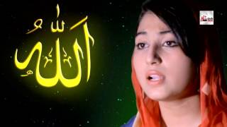 HAMMD ALLAH ALLAH - GULAAB - OFFICIAL HD VIDEO