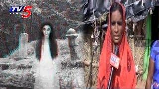 దెయ్యం మగవారిని చంపుతుందా..? | Ghost Fear In Nirmal District Villagers | TV5 News
