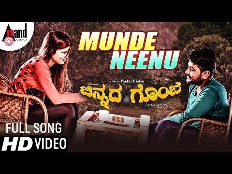 Xxx Mp4 Chinnada Gombe Munde Neenu New HD Video Song 2018 Keerthi Krishna Leena Kushi 3gp Sex