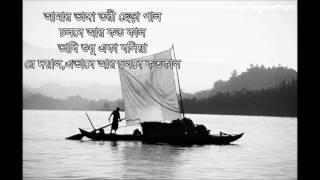 আমার ভাঙ্গা তরী ছেড়া পাল -  Amar Vanga Tori Chera Pal   By Kishor Palash   With Lyrics   YouTube