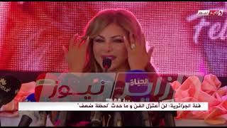 فلة الجزائرية : لم و لن أعتزل الفن و هذه حقيقة ما حدث ؟