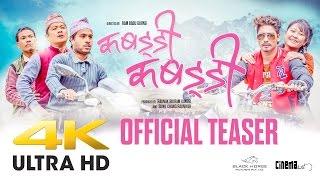 Kabaddi Kabaddi Nepali Movie Official Trailer / Teaser 2072