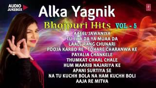 ALKA YAGNIK - Bhojpuri Hits Vol.5
