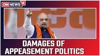 Triple Talaq, Partition: Amit Shah Spells Out Damages Done by Appeasement Politics