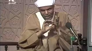 تفسير سورة الفاتحة 2 الشيخ الشعراوي