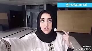 فضيحة - شاطئ سردينيا للعراة في السعودية