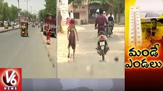 Summer Effect | People Facing Problems As Temperatures Rise Up To 44°C In Adilabad | V6 News