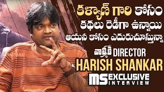 Director Harish Shankar Exclusive Interview About Valmiki | Varun Tej | Pawan Kalyan | Manastars