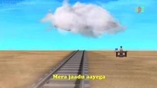 Mera Jadu  aayega