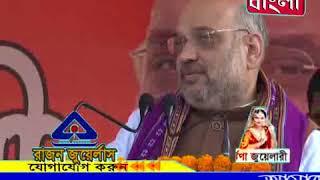 News Bangla, Dharmanagar 12-02-2018