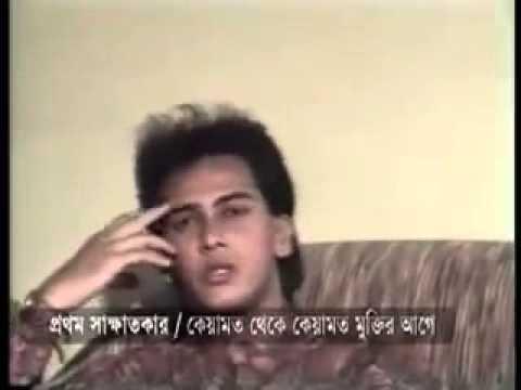 salman shah first interview