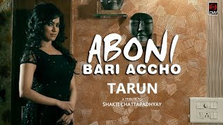 Aboni Bari Acho | TARUN | Ishaan | Sumedha | Tribute to Shakti Chattopadhyay | New Song 2017