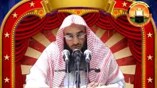 Bangla Tafsir Surah Hood Part-01 By Sheikh Motiur Rahman Madani