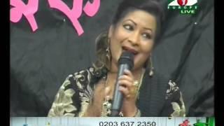 Amare banaile re bondhu tor piriter pagol Bangla folk song singing by UK Bengali Singer Hashi Rani