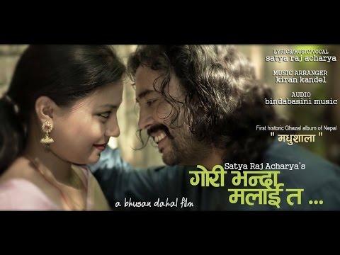 Kali गोरी भन्दा मलाई त काली मनपर्यो by Satyaraj Acharya    Madhushala    Full Video    BM 2073