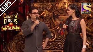 Vinay Pathak Gets Trolled By Neha Dhupia | Comedy Circus Ka Naya Daur