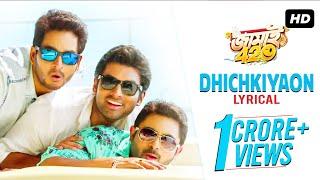 Dhichkiyaon with Lyrics | Jamai 420 | Soham | Ankush | Hiran | Payel | Mimi | Nusrat | Ravi Kinagi