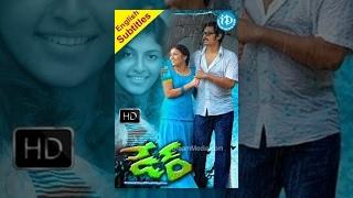 Dare Telugu Full Movie || Jeeva, Anjali, Karunas || Ram || Yuvan Shankar Raja || G Murali