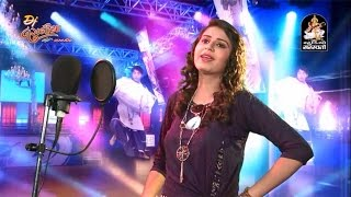 Kinjal Dave | Nonstop | DJ Laganiya | Part 1 | DJ Lagangeet 2016 | Gujarati DJ Mix Songs