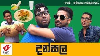 Dansala -Wasthi Productions