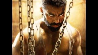 Tiger || Official Teaser || Sippy Gill, Ihana Dhillon || Latest Punjabi Movie 2016