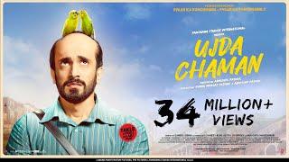 Ujda Chaman Official Trailer   Sunny Singh, Maanvi Gagroo   Abhishek Pathak   Releasing 1st November