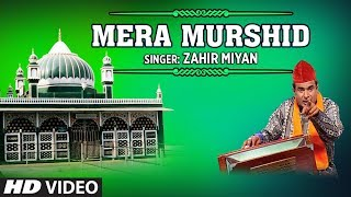 Mera Murshid Islamic Qawwali Full (HD) | Zahir Miyan | Sabir Ke Diwane