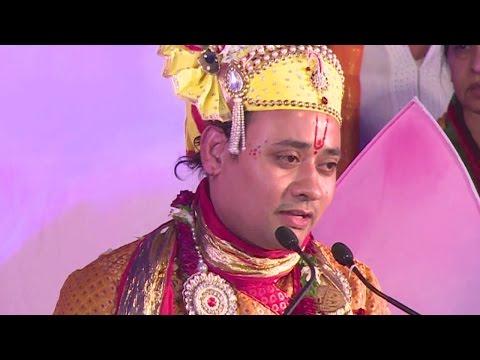 Xxx Mp4 Jya Sukhakarne Dev Vedavala Shree Radhe Krishnaji Maharaj Ras Bhagwat Bhajan 3gp Sex