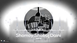 Arnob - Shomoy Shobuj Daini (Official Audio)