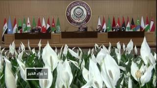 """""""الوفاق والاتفاق"""" في مشهد عربي متشرذم"""
