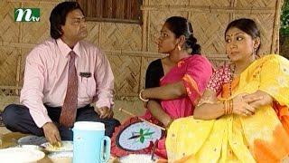 Bangla Natok - Ronger Manush | Episode 86| A T M Shamsuzzaman, Bonna Mirza, Salauddin Lavlu