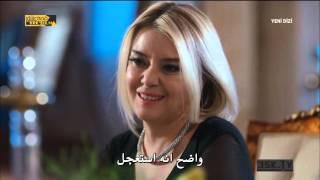 مسلسل العشق مجدداً الحلقة 1 مترجمة للعربية بجودة HD