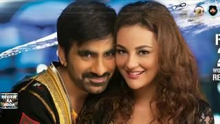 Touch Chesi Chudu 2018 Full Movie Hindi Dubbed HD Ravi Teja 2018 New Movies Hindi Dubbed HD Online