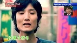 芸人報道 ソラシド本坊 レーザービーム