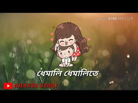 Xxx Mp4 Aji School Suti Song Whatsapp Status Video By Achurjya Borpatra 3gp Sex