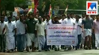 Youth congress march demands justice for Uber driver    Manorama News