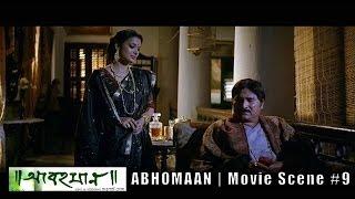 Abohomaan | Bengali Movie Scene #9 | Dipankar Dey,Mamata Shankar