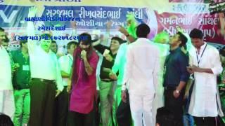 Gaman Santhal Navsari 2016