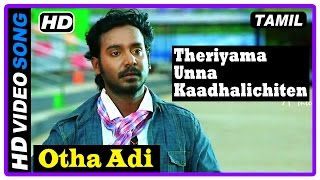 Theriyama Unna Kadhalichitten Movie   Songs   Title credits   Otha Adi song   Vijay Vasanth