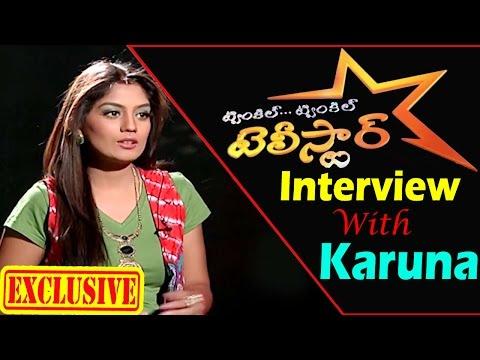 Exclusive Interview With Telugu Serial Actress Karuna | Twinkle Twinkle Tele Star | Studio One