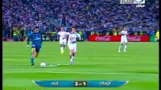 اهداف مباراة انبى & والزمالك 2-1 نهائى الكأس وفرحة انبى