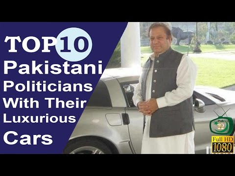 Top Ten Pakistani Politicians With Their Super Luxurious Cars