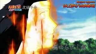 Naruto Shippuuden - 2 сезон 299 серия [Trailer] [HD].mp4