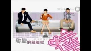 Absolute Boyfriend Trailer 6 - character introduction