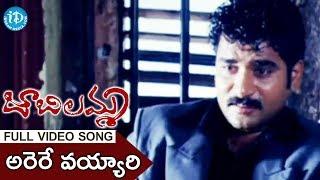 Jabilamma Movie Love Song 104 || Arare Vayyari || Navneet Kaur || Rajiv Kanakala